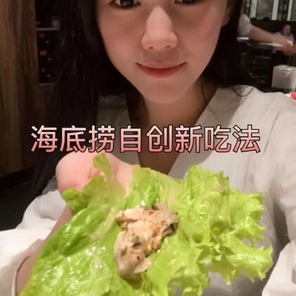 #热门##吃秀#生菜卷海蛎子超级好吃!搭我配的芝麻酱陈醋加蒜泥辣椒油 猪脑是每次来必吃的!
