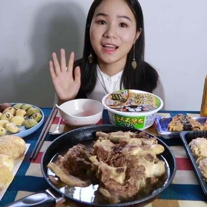 (1) 吃播 大牛骨~ 饭团/土豆泥沙拉/泡芙/麻薯/猕猴桃 原速链接:http://www.bilibili.com/video/av23122711#吃秀#