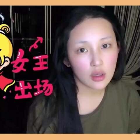 【周贝蕾Manon1994美拍】#精选##孕妇护肤##护肤#在迪士尼...