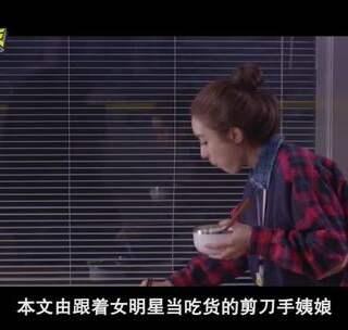 【理娱】6分钟告诉你,娱乐圈女明星的圈粉套路#创造101##杨超越##范冰冰#