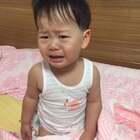 #宝宝##宝宝哭了#今天分享一个泡泡仔😢的小视频,分别是一岁半和三岁半,变化大不大?反正戏精就是他了!