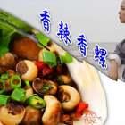 #吃秀##我要上热门##古道渔家#@美拍小助手 海边孩子小时候最大的乐趣莫过于赶海了,收获时好时坏,但主要是享受那过程😊。(点赞➕转发➕关注,抓2位宝宝,送孩子都喜欢吃的海苔拌饭给你们,可配稀饭可做寿司可直接吃)@美拍小助手