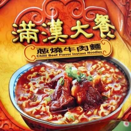 #吃秀#https://weidian.com/?userid=164663560&wfr=c&ifr=shopdetail