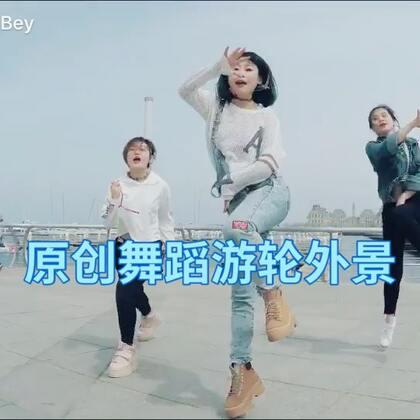 #the middle##零基础爵士舞##舞蹈#靓靓choreography,一首现在非常火的歌曲,the middle,之前1m工作室小哥哥也编过这个舞蹈,很帅但是有点难,所以我编了这个简单的版本,即使零基础的小伙伴也可以驾驭。镜面分解教学已经发美拍,第一次出作品外景!希望小伙伴多多支持多多转发!感谢大家!么么哒!