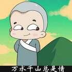 农村相亲排成队,唐队长无奈高唱《单身无罪》,听哭了!#我要上热门#