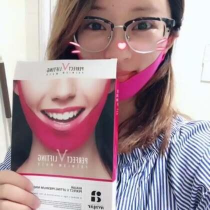 #精选##护肤品分享/推荐#新买了一个瘦脸面膜!感受一下黑科技