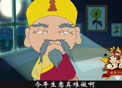 中国人做生意有多难,看完这段你就明白为什么了!#我要上热门#