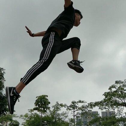 #运动#少林功夫#虎拳#了解一下。😎#我要上热门#