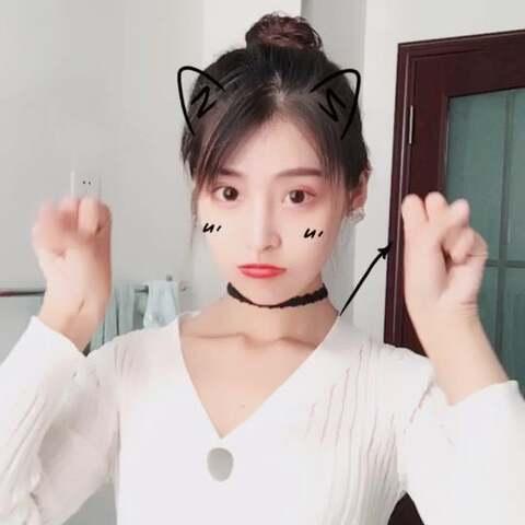 【壹媛子o美拍】#学猫叫手势舞#小奶猫还是小野猫...