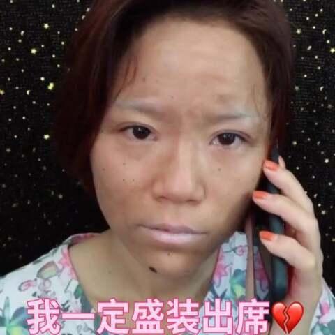 【涵baby💕瑞红吖美拍】努力哭了半小时才录好、走过路过...