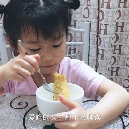 吃烤番薯,好久没吃过了,挺好吃的。#宝宝#2018.5.11 每逢星期五,我都会安排好,做完手上的工作,周六周日时间好好陪孩子玩。#吃秀#