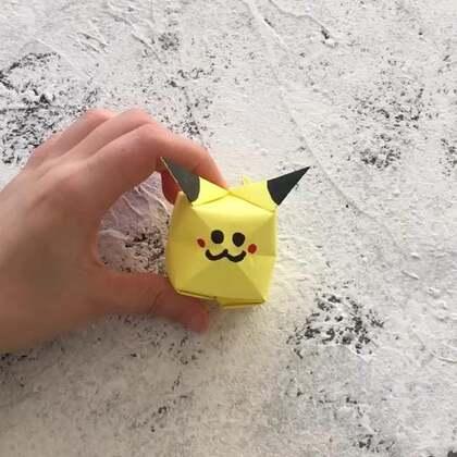 皮卡丘折纸,还有什么能比它更可爱的嘛🤓#手工#