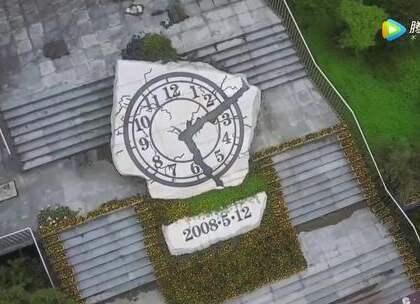 #汶川大地震10年#生死不离,生生不息。十年了,你好吗?💘