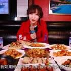 【为食出发】大胃mini边吃边唱,是巨食界王妃本人了!#热门##吃秀##大胃王mini#@美拍小助手