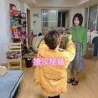 """#购物分享##精选#宝宝们打一个""""便宜""""看看接下来会出现什么的"""