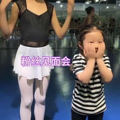#芭蕾##少儿芭蕾##芭蕾舞#晨晨要回归了,来看姐姐上课。喜欢雨涵姐姐又不好意思 (๑ ̄ ̫  ̄๑)。