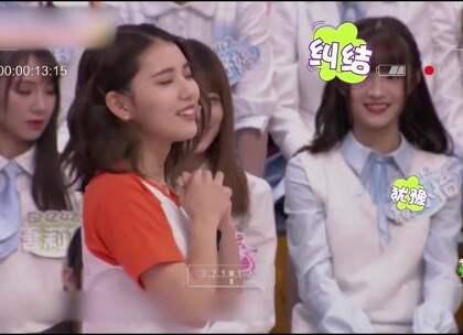 SNH48即兴表演场面爆笑 疯狂吃火鸡面被辣哭