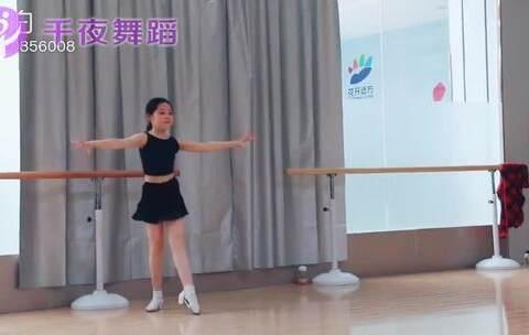 【千夜舞蹈美拍】戴妹的伦巴WALK-认真的对待你的...