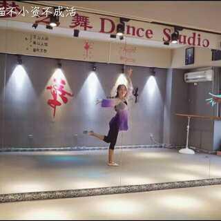 仝小喵不小资不成活的美拍:#红绍愿##舞蹈#简