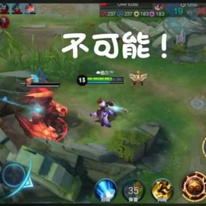 #游戏##王者荣耀##搞笑#今晚七点直播间不见不散