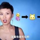 当妈了,就必须把化妆品和猫都扔了?——下 #我要上热门##孕妇##宠物#