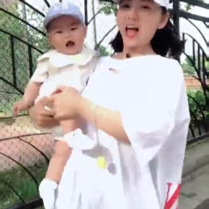 宝宝已经习惯和妈妈一起疯了😂