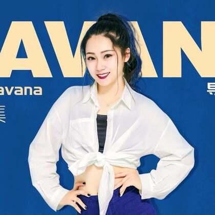 #havana#爆火的舞蹈教程来啦!跟着伊伊学起来吧,融合拉丁风的爵士舞是不是更好看?#舞蹈##精选#