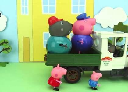 小猪佩奇和乔治坐卡车去郊外果园 #玩乐星球##小猪佩奇##宝宝#