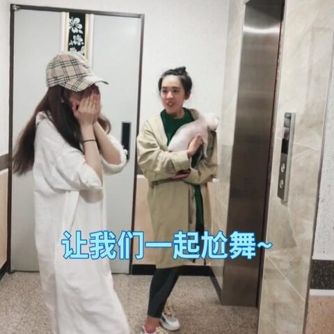 【嗖哩美拍】等电梯的小姐姐和她的小狗都可爱...
