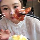 #吃秀#中午吃个东南亚菜~咖喱虾真好吃😜ོ😊ཽ好吃到飞起