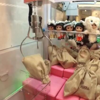 第149更| 传说中的不能甩爪的娃娃机?一样甩起来#抓娃娃技巧#