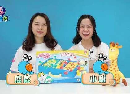 儿童竞技游戏套装图案对对碰 #玩乐星球##玩具拆箱##宝宝#