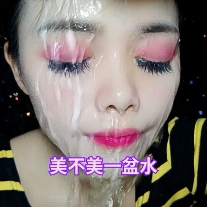 彩妆防水测试#精选##防水彩妆#