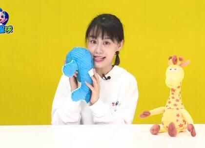 小鲸鱼宝宝助眠神器玩具测评 #玩乐星球##儿童玩具##宝宝#