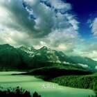 新疆竟有这么大?占我国版图面积1/6,比河南等13个省市总和还大#二更视频##旅游##我要上热门#