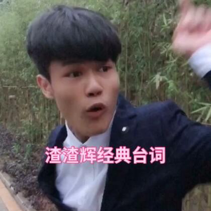我要吃了段坤😂#精选#