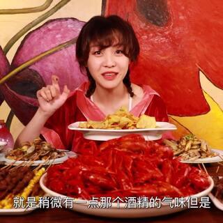 【为食出发】大胃mini醉酒剥虾吃烧烤,夏天就要任性吃!#热门##吃秀##大胃王mini#@美拍小助手