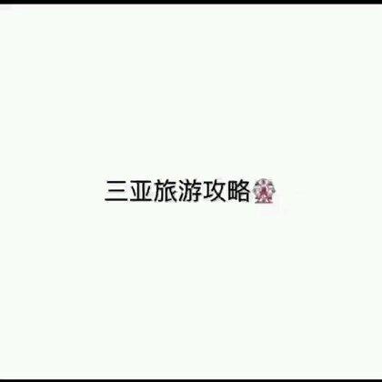 【美少女安利酱~美拍】05-18 11:01