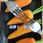 感谢支持🙏#胡萝卜豆沙包##我要上热门##精选#