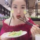#吃秀##吃货# 跟朋友一起逛街吃饭,砍大山!@小冰