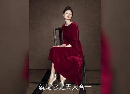 中国顶尖服装设计师罗峥,用东方美征服世界,给中国设计师长脸#二更视频##穿秀##我要上热门#