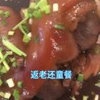 猜猜明天我几岁!#美食##吃货##锅儿姐就不嚼#