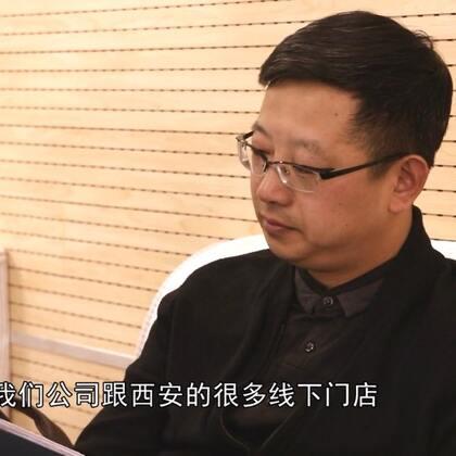 这就是庞氏骗局 开心一乐394期 武迎导演#精选#