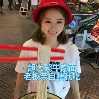 #精选##吃秀##我要上热门@美拍小助手#