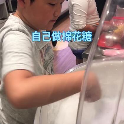 #日志@美拍小助手##人在日本@海外华人生活##自制棉花糖#小朋友自己做棉花糖,做到最后吓死我了~~@叫我小爱就好!