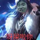 #精选##王者荣耀#正在直播进来看爆笑哦