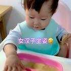 宝宝辅食土豆饼 #溪宝10个月+16#