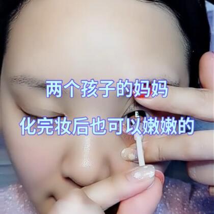 #化妆##情人节快乐##我要上热门#@美拍小助手