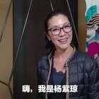 """目前,可持续的时尚已经成为国际产业界、时尚界一个共同的话题,并将推动时尚产业的变革。联合国""""可持续发展高级别政治论坛""""将于7月9日在纽约开幕。联合国开发计划署全球亲善大使、著名华裔国际影星杨紫琼届时将出席论坛,并推出她参与制作的纪录短片""""森林制造(Made in Forests)""""。"""