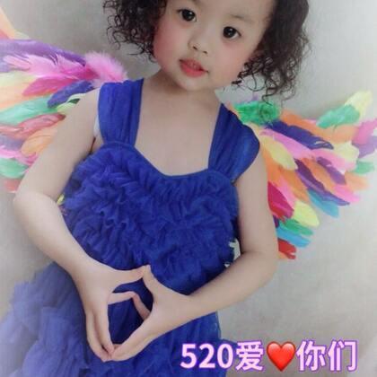 #520全民表白节##第五人格告白舞##宝宝#㊗️大家520快乐🌹🌹😘